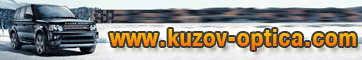 www.kuzov-optica.com